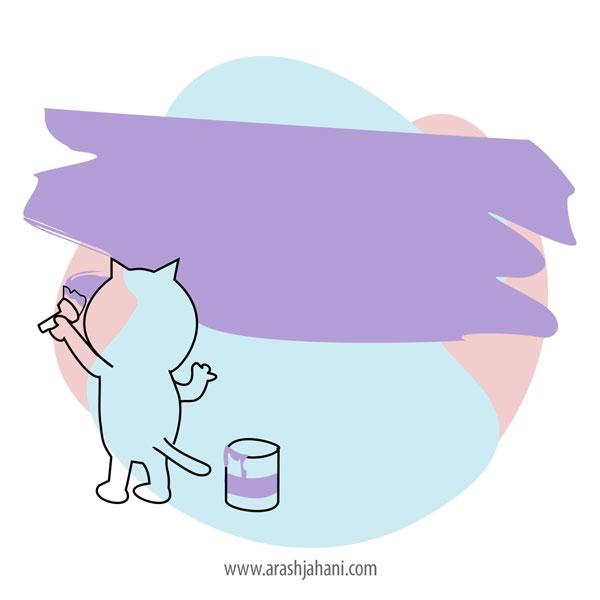 Creative illustrator